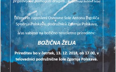 Vabilo na božično novoletno prireditev  POŠ Zgornja Polskava